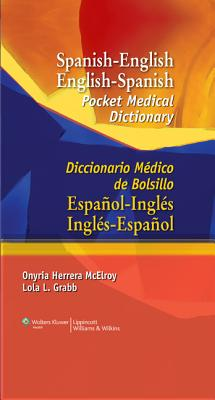 medical spanish pocketcard set english and spanish edition
